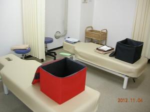 信指圧治療院
